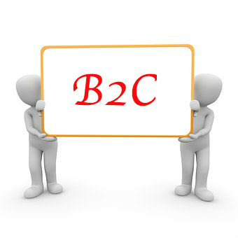 B2C (Business to Customer) Nedir?